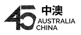 45th Anniversary of Australia-China Diplomatic Relations