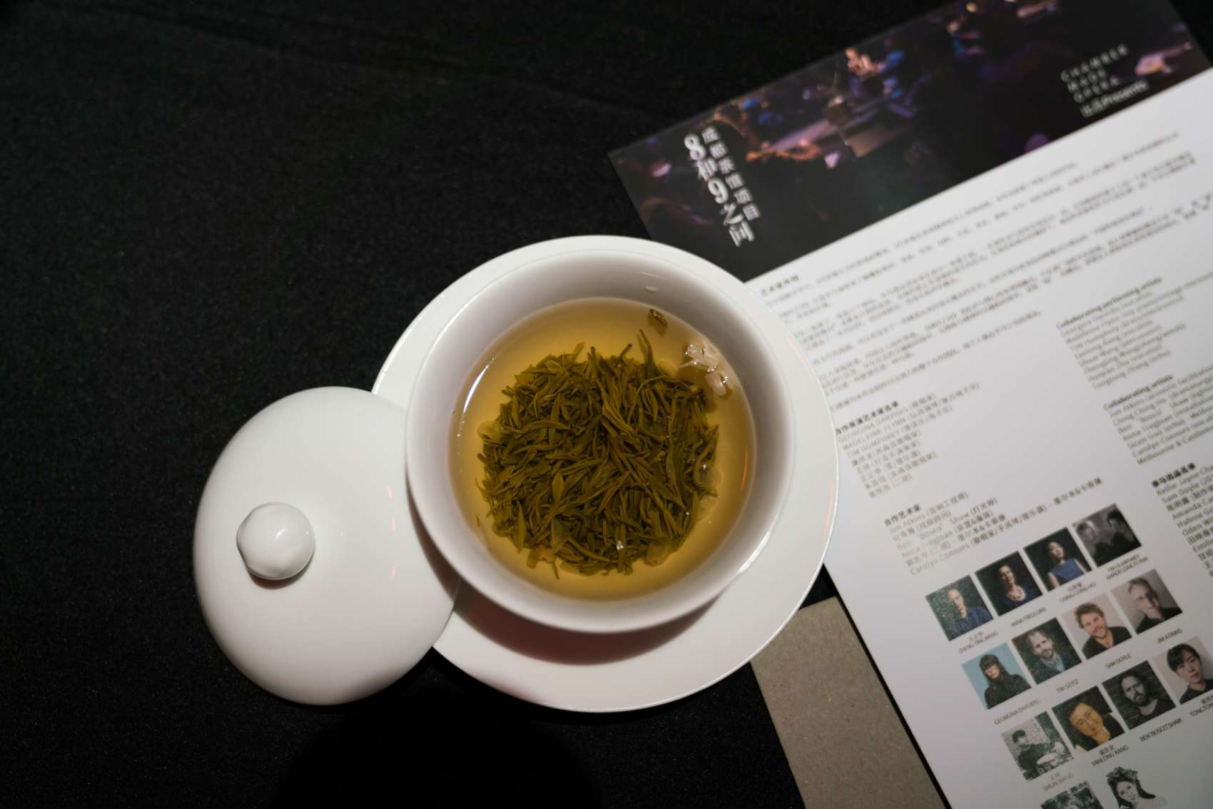 A Chinese tea cup and a program for 'Between 8 & 9'